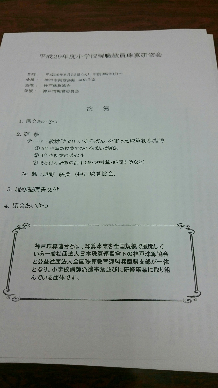 テスト_170910_0965